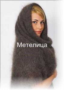 Оренбургский пуховый тёмно-серый платок