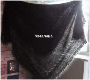 Тёплый оренбургский пуховый платок