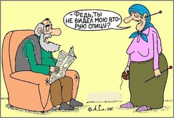 Бабуля вяжет