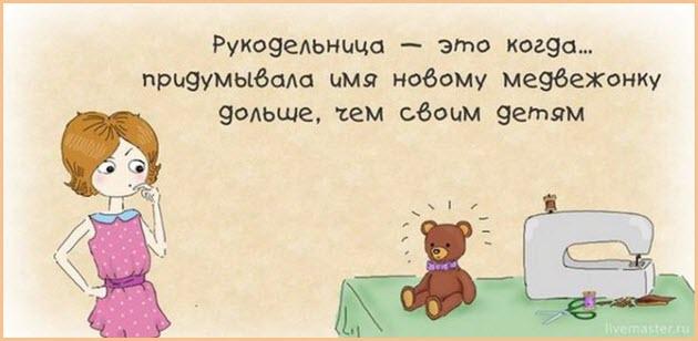 Имя медвежонка