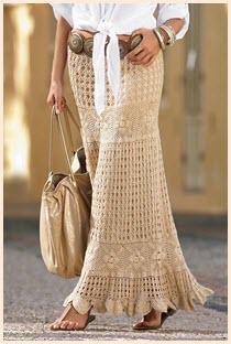 Бежевая вязаная юбка