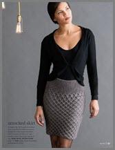 Женственная юбка