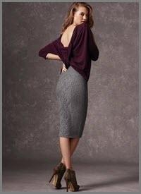 Стильный наряд с юбкой вязаной