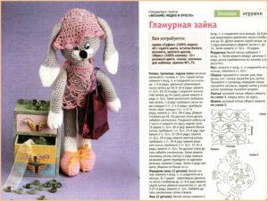 вязаные игрушки Metelica Onlineru