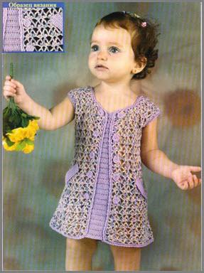 Девочка в платье