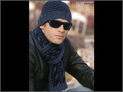 Мужчина в шарфе