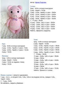 Прикольная свинка4