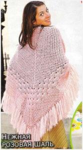 Розовая вязаная шаль