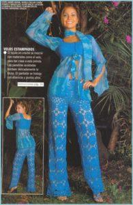 Роскошные вязаные брюки бирюзового цвета