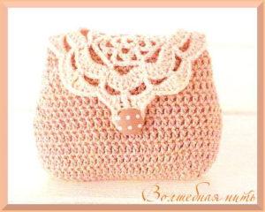 Розовый вязаный кошелёк
