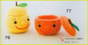 На фото шкатулки-фрукты