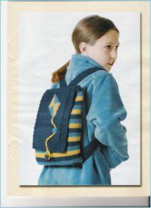 Рюкзак ранец