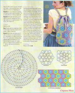 Цветной рюкзак