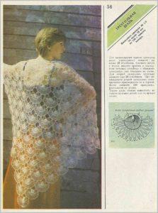 Белая шаль 12