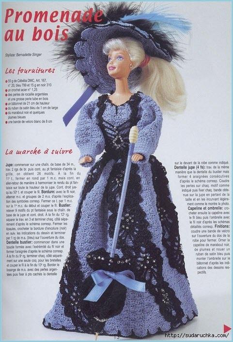 Барби фея2
