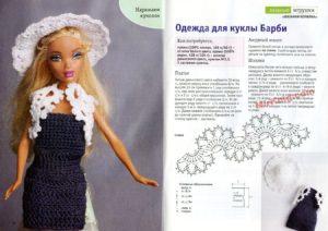 Модная Барби2