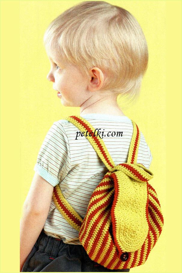 Мальчик с рюкзаком
