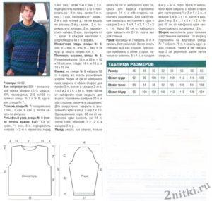 Меланжевый свитер4