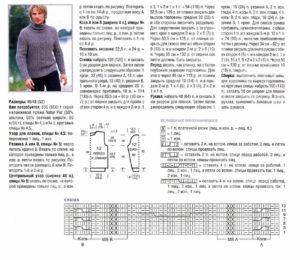 Серый свитер5