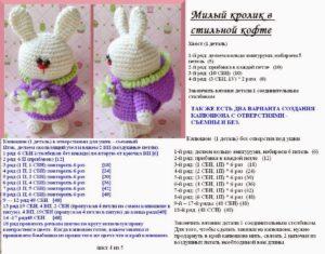 Красивый кролик3