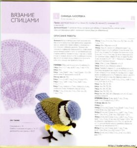 Амигуруми птичка