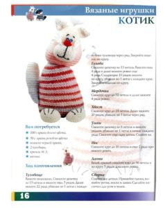 Белый кот3