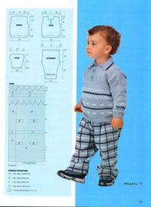 Детский костюмчик4