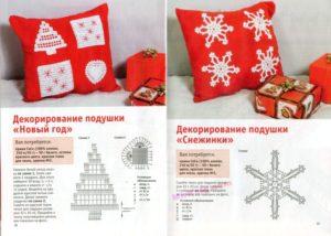 Новогодние подушки14
