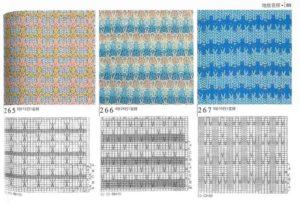Разноцветные узоры 17