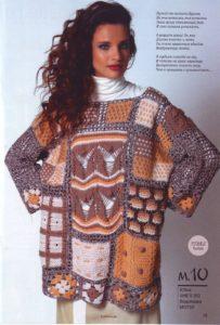 Стильный пуловер 12