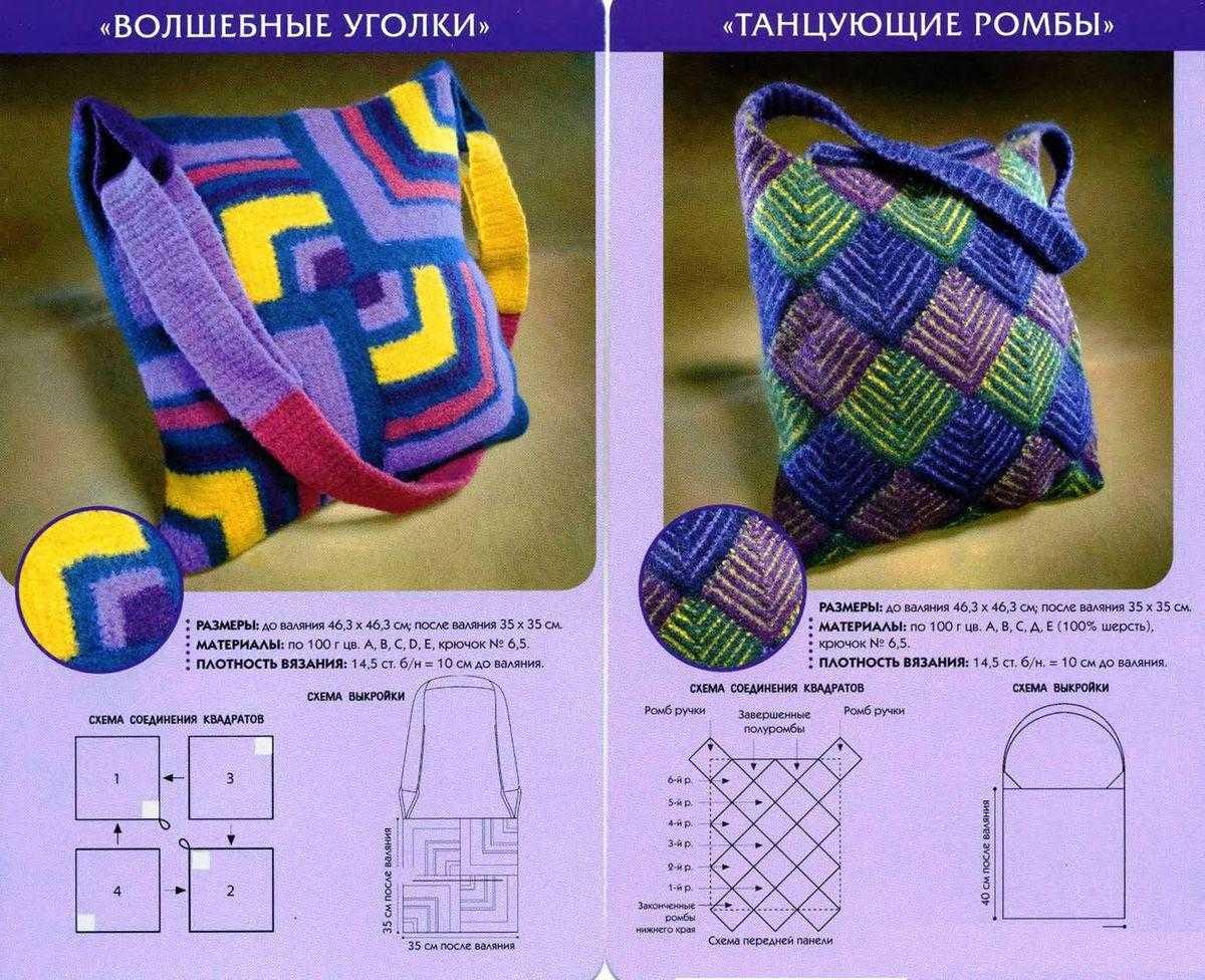 Красивые сумки 12