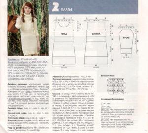 Кремовое платье 14