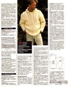 Пуловер с капюшоном17