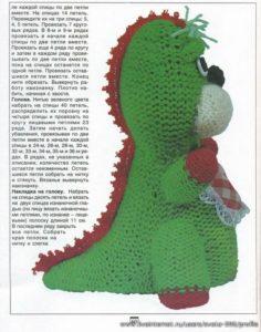 Зелёный дракон 7