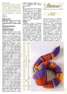 Разноцветная змея7