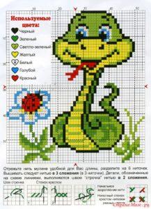 Схема змеи 5